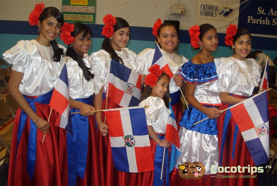 студенды в доминикане
