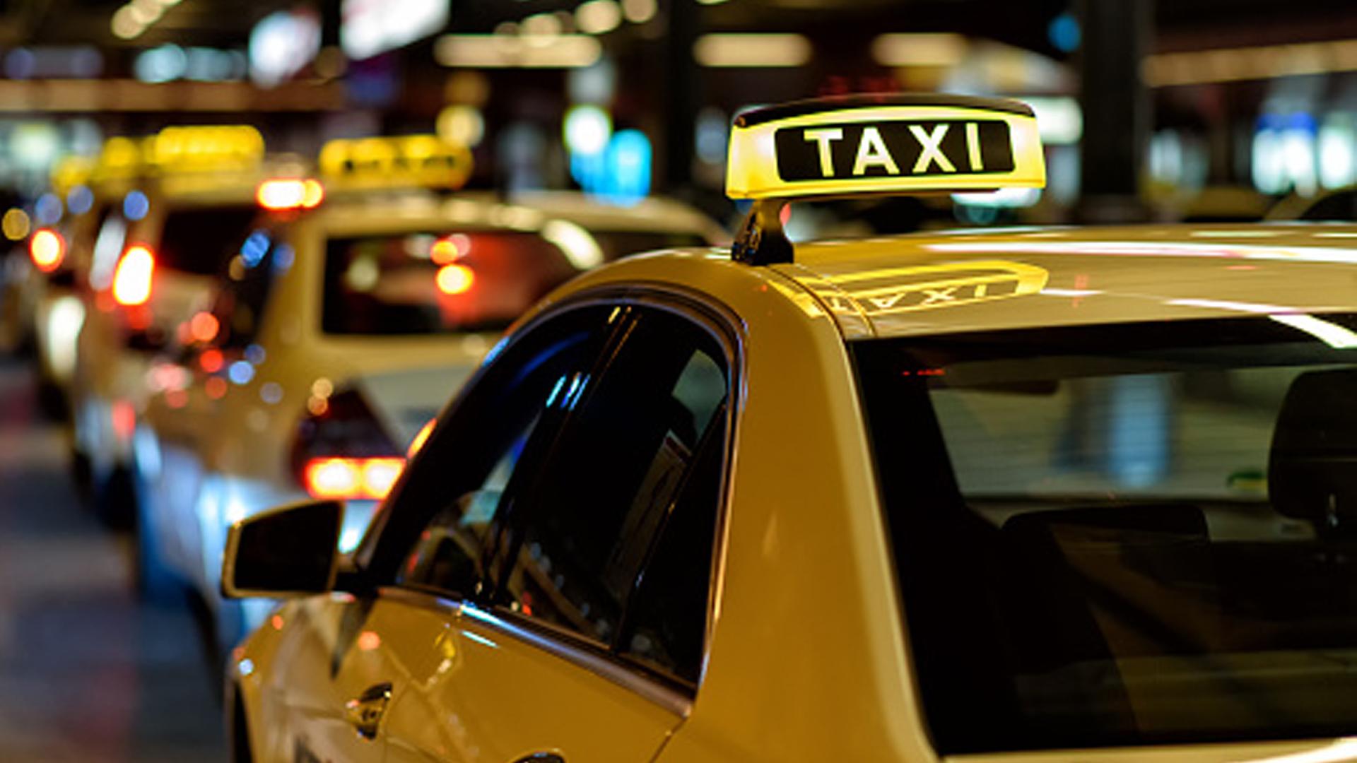 такси в Доминикане