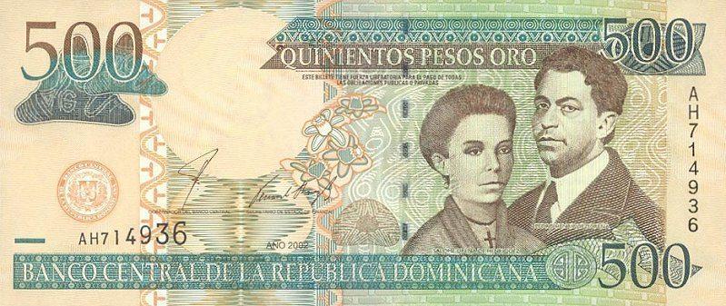 Доминиканские деньги